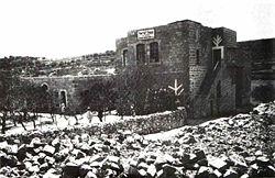 Knesses Yisrael Yeshiva Hebron.jpg