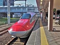 Komachi Superexpress at Akita Station 20150506.jpg