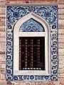 Konak Yalı Mosque window detail.jpg