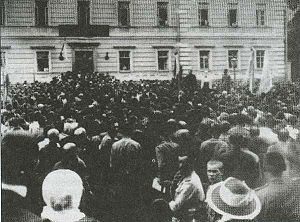 All-Ukrainian National Congress - Participants of the official delegation entering the session hall of the Congress (building of the National Philharmonic Society)