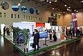 Kooperationsabkommen GIZ und EANRW am 13.11.2013, Messe Essen (10866394335).jpg