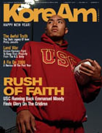 Emmanuel Moody - Moody on the January 2007 cover of KoreAm