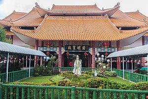 Kota Kinabalu Pu Tho Si Tempel 0019