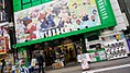 Kotobukiya Akihabara shop, Sotokanda 1 (2013-11-25 04.36.12 by Antonio Tajuelo).jpg