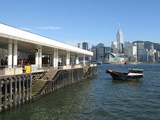 Kowloon Public Pier - Western part of Kowloon Public Pier
