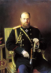 Kramskoy Alexander III.jpg