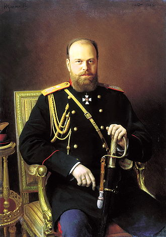 Three Emperors Dinner - Image: Kramskoy Alexander III