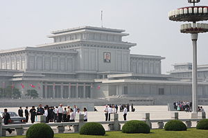 Kumsusan Palace of the Sun - The official residence of North Korea's head of state until President Kim Il-sung's death.  It has since been transformed into a mausoleum for the deceased ruler and his son, Kim Jong-il.