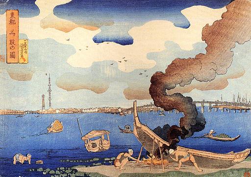 Kuniyoshi Utagawa, Caulking boats