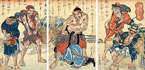 Han Xin - Ukiyo-e print of Han Xin crawling under a hooligan's crotch