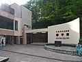 Kurobe Gorge Railway Keyakidaira Station.jpg