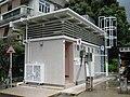 Kwan Tei Tsuen Public Toilet (N-59) 2010.jpg