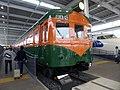 Kyoto Railway Museum (9) - JNR 80 series Kuha 86-001.jpg