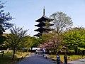 Kyoto To-ji Garten & Pagode 3.jpg
