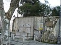 La fontana di Porta S.Pietro - panoramio.jpg
