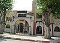 La mairie de Oued El Alleug واد العلايق - مقر البلدية - panoramio.jpg