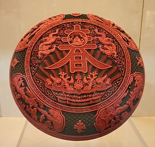 Carved lacquer Chinese form of lacquerware