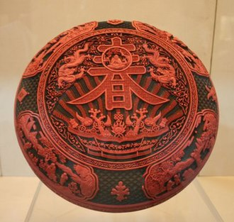 Carved lacquer - Image: Lacquered box with character for luck, Qianlong Period