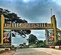 Lashio gate - panoramio.jpg