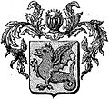 Lazare-298-Jean du Drac-coat of arms.jpg