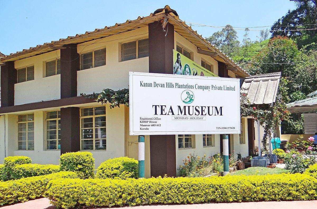 KDHP Tea Museum - Wikipedia