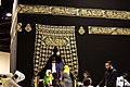 Learning about Hajj - Flickr - Al Jazeera English.jpg