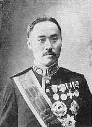 Ye Wanyong - Image: Lee Wan yong Portrait
