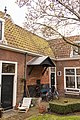 Leiden - Sionshofje - Waterpomp met afdakje.jpg