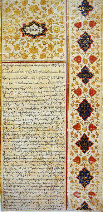 Franco-Persian alliance - Letter of Fath-Ali Shah to Napoleon I, thanking him for the letter received through M. Jaubert, and asking for military instructors, December 1806.