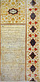 Letter of Fath Shah to Napoleon I.jpg