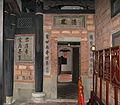 Li teng-fang Historical Home-9 ,TAIWAN.jpg