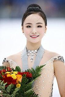 Lim Eun-soo figure skater