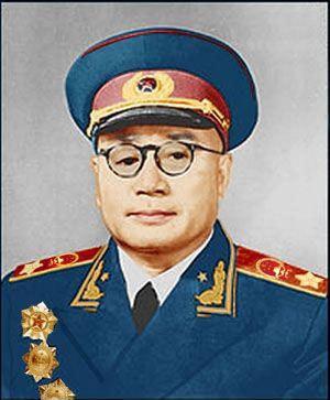 Liu Bocheng - Marshal Liu Bocheng