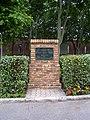 Livry-Gargan - Monument aux morts2.jpg