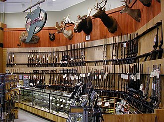 Dick's Sporting Goods - Image: Lodge 007