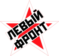 Logo of the Left Front (Russia).png