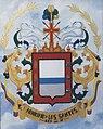 Los santos escudo.jpg