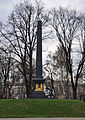 Lublin - Pomnik Unii Lubelskiej 01.jpg