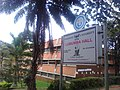 Lumumba Hall Post - panoramio.jpg