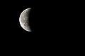 Lunar Eclipse 2018 SG 027 (28804397497).jpg