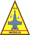 MATSG-33insignia.jpg