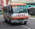 MITSUBISHI FUSO KKA-0293 559.jpg