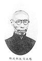 Ma Yongkui2.jpg