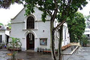 Macau Protestant Chapel - Pictured in 2006