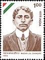 Madan Lal Dhingra 1992 stamp of India.jpg