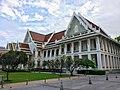 Mahachulalongkorn ChulalongkornUniversity.jpg