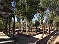 Mahdadan Varkan Park.jpg