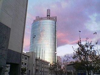 Maia, Portugal - Maia's City Hall Lidador Tower