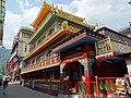 Main Street Temple - McLeod Ganj - Himachal Pradesh - India (26207379983).jpg