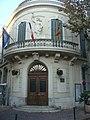 Mairie de Saint-Chamas.jpg